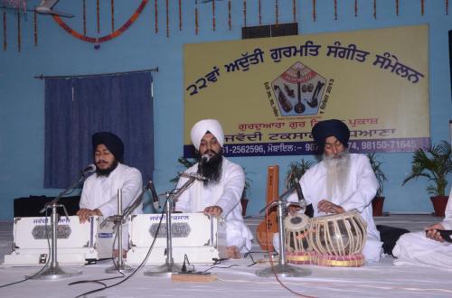 Adutti Gurmat Sangeet Samellan 2013 (8)