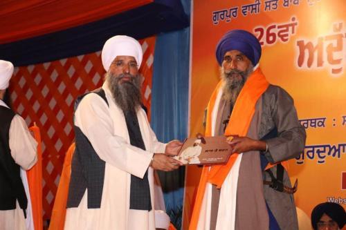 Adutti Gurmat Sangeet Samellan 2017 (101)