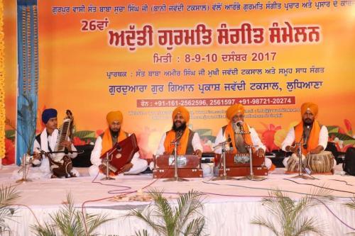 Adutti Gurmat Sangeet Samellan 2017 (105)