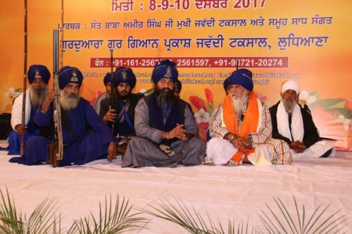 Adutti Gurmat Sangeet Samellan 2017 (114)