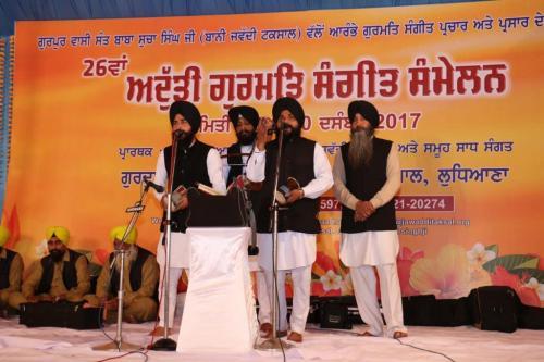 Adutti Gurmat Sangeet Samellan 2017 (115)