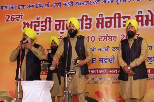 Adutti Gurmat Sangeet Samellan 2017 (117)