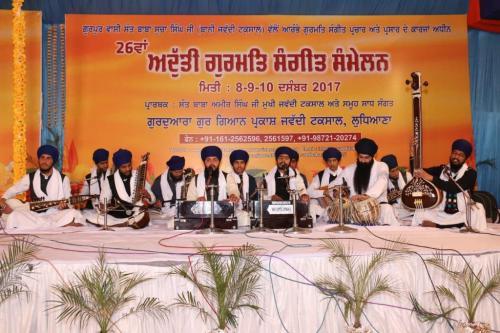 Adutti Gurmat Sangeet Samellan 2017 (130)