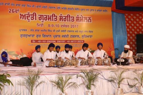 Adutti Gurmat Sangeet Samellan 2017 (138)