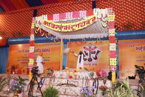 Adutti Gurmat Sangeet Samellan 2017 (14)