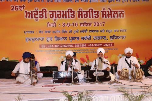 Adutti Gurmat Sangeet Samellan 2017 (145)