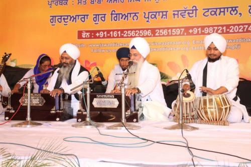 Adutti Gurmat Sangeet Samellan 2017 (146)