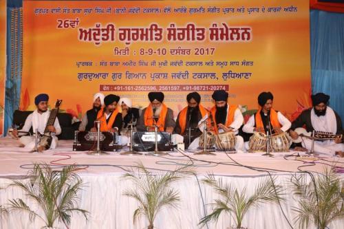 Adutti Gurmat Sangeet Samellan 2017 (149)