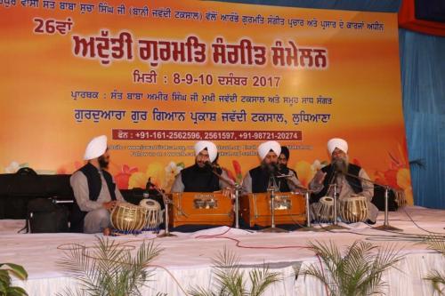 Adutti Gurmat Sangeet Samellan 2017 (150)