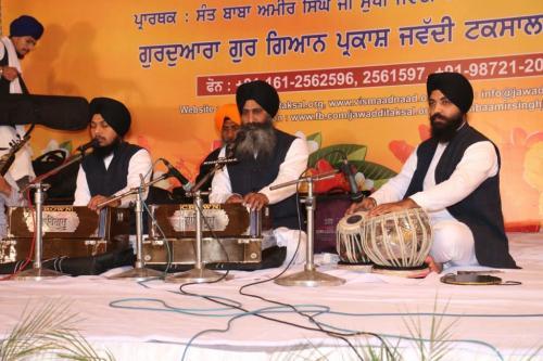 Adutti Gurmat Sangeet Samellan 2017 (153)