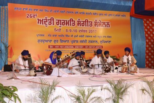 Adutti Gurmat Sangeet Samellan 2017 (154)