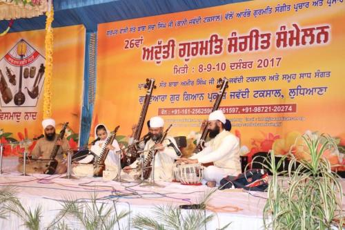 Adutti Gurmat Sangeet Samellan 2017 (157)