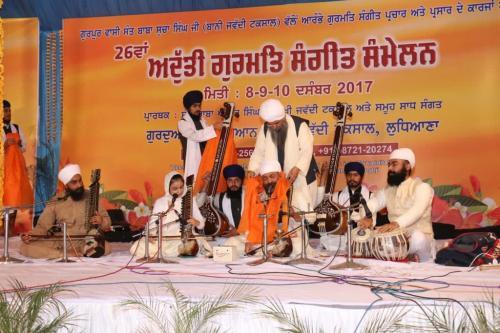 Adutti Gurmat Sangeet Samellan 2017 (159)