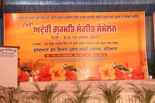 Adutti Gurmat Sangeet Samellan 2017 (16)