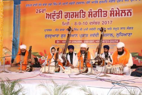 Adutti Gurmat Sangeet Samellan 2017 (160)