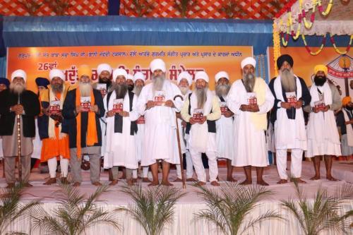 Adutti Gurmat Sangeet Samellan 2017 (18)