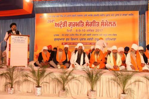 Adutti Gurmat Sangeet Samellan 2017 (20)