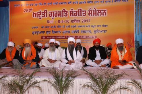 Adutti Gurmat Sangeet Samellan 2017 (21)