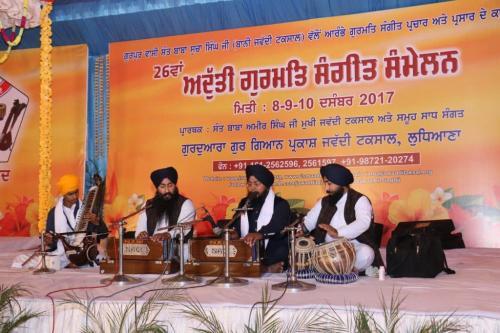 Adutti Gurmat Sangeet Samellan 2017 (22)