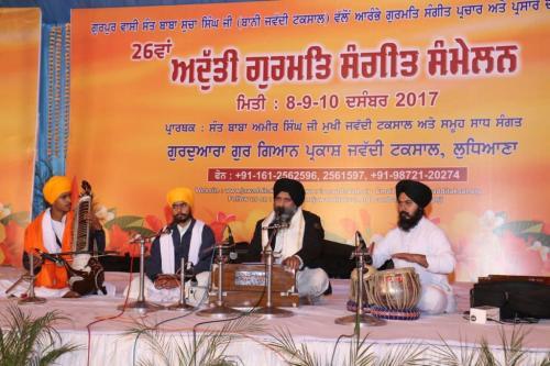 Adutti Gurmat Sangeet Samellan 2017 (27)