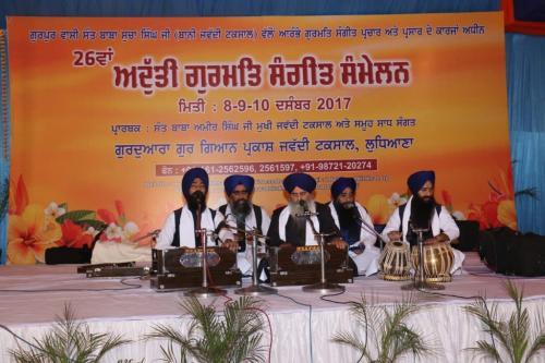 Adutti Gurmat Sangeet Samellan 2017 (3)