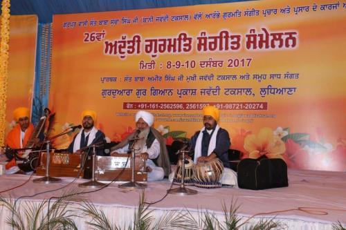 Adutti Gurmat Sangeet Samellan 2017 (34)