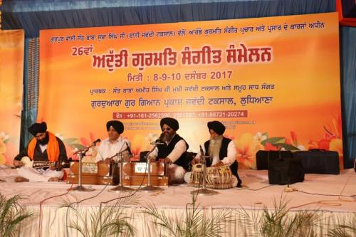 Adutti Gurmat Sangeet Samellan 2017 (35)