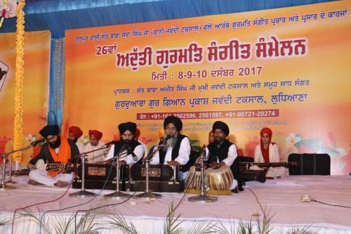 Adutti Gurmat Sangeet Samellan 2017 (36)