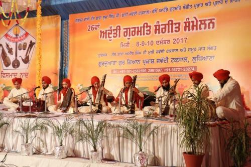 Adutti Gurmat Sangeet Samellan 2017 (37)