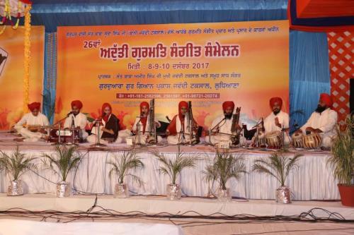 Adutti Gurmat Sangeet Samellan 2017 (39)