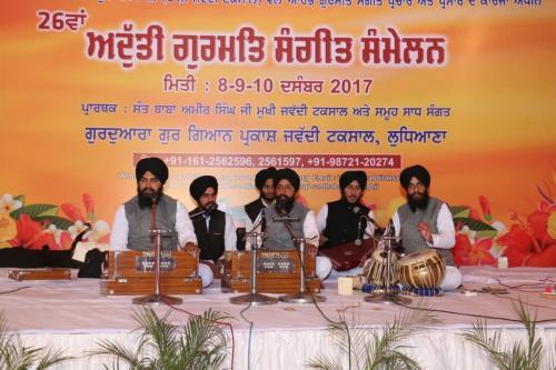 Adutti Gurmat Sangeet Samellan 2017 (40)