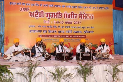 Adutti Gurmat Sangeet Samellan 2017 (43)
