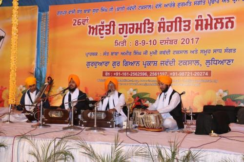 Adutti Gurmat Sangeet Samellan 2017 (45)