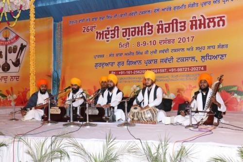 Adutti Gurmat Sangeet Samellan 2017 (46)