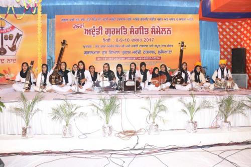 Adutti Gurmat Sangeet Samellan 2017 (47)