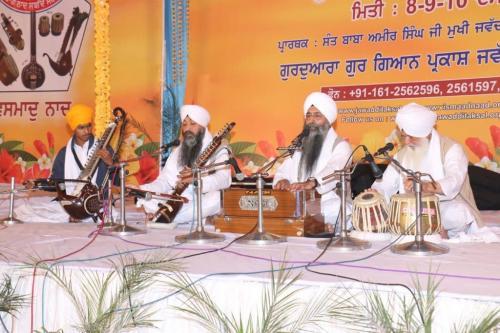 Adutti Gurmat Sangeet Samellan 2017 (51)