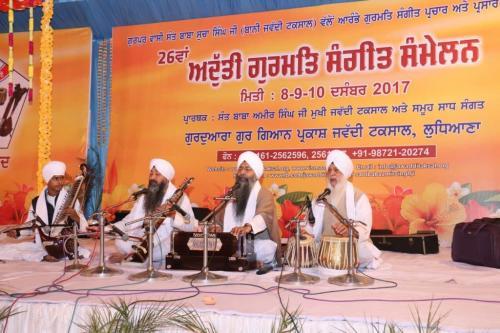 Adutti Gurmat Sangeet Samellan 2017 (53)