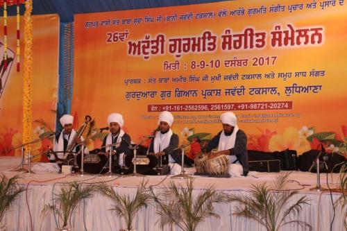 Adutti Gurmat Sangeet Samellan 2017 (54)