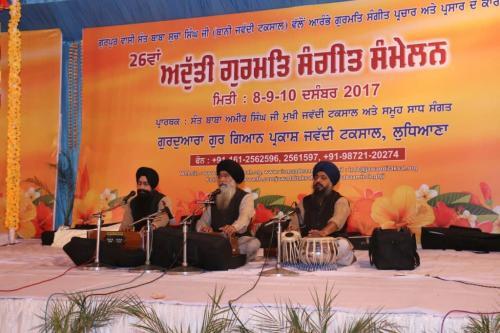 Adutti Gurmat Sangeet Samellan 2017 (57)