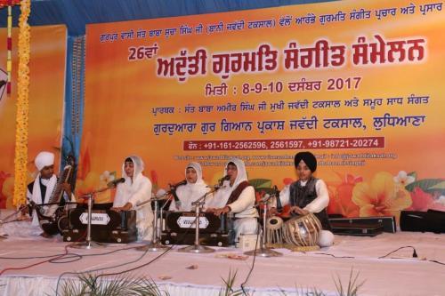 Adutti Gurmat Sangeet Samellan 2017 (58)