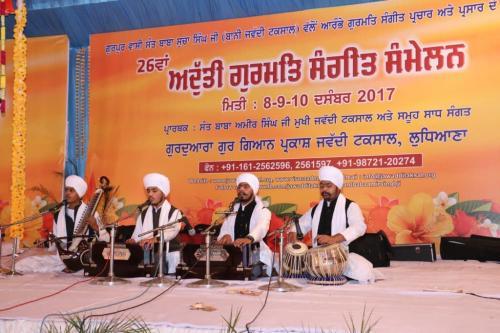 Adutti Gurmat Sangeet Samellan 2017 (59)