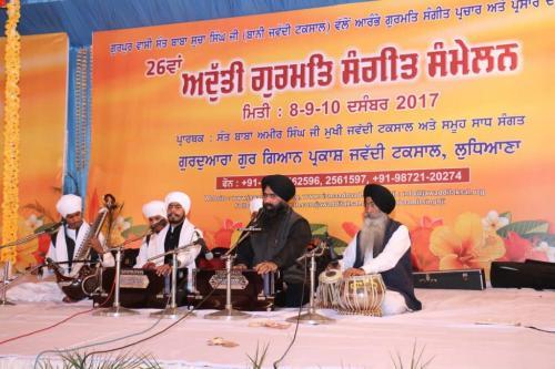 Adutti Gurmat Sangeet Samellan 2017 (60)