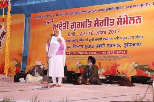 Adutti Gurmat Sangeet Samellan 2017 (61)