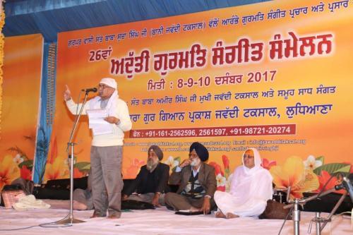 Adutti Gurmat Sangeet Samellan 2017 (64)