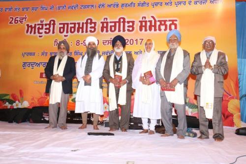 Adutti Gurmat Sangeet Samellan 2017 (67)