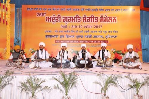 Adutti Gurmat Sangeet Samellan 2017 (68)