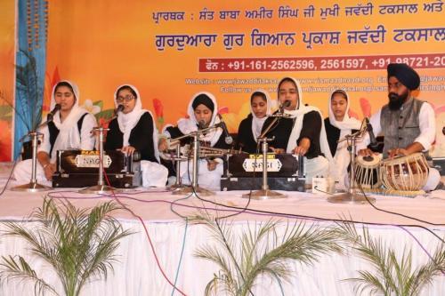 Adutti Gurmat Sangeet Samellan 2017 (69)