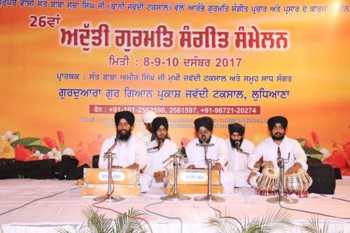 Adutti Gurmat Sangeet Samellan 2017 (71)