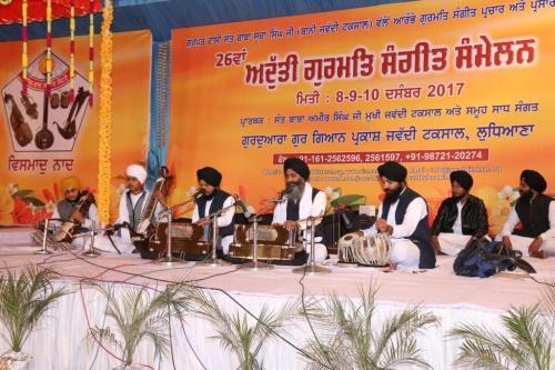 Adutti Gurmat Sangeet Samellan 2017 (72)