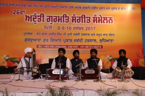 Adutti Gurmat Sangeet Samellan 2017 (74)